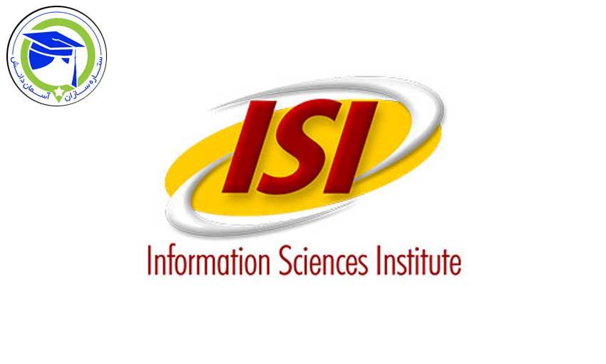 مقاله ISI