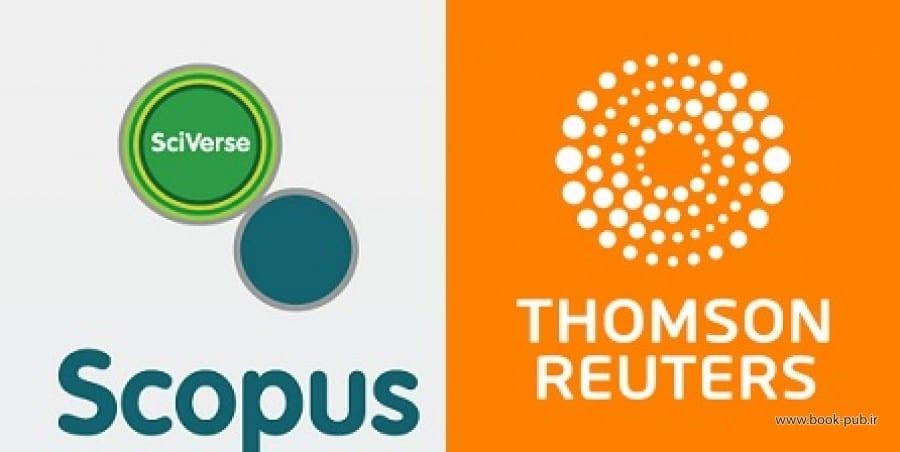تفاوت پایگاه نمایه سازی Scopus و Thomson